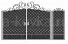 Эскиз кованых ворот №837